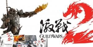 Guild Wars 2 China poze